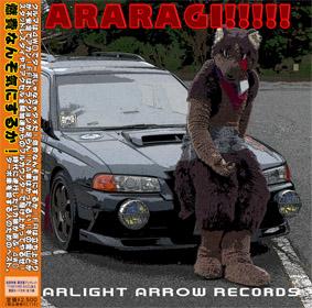araragi02